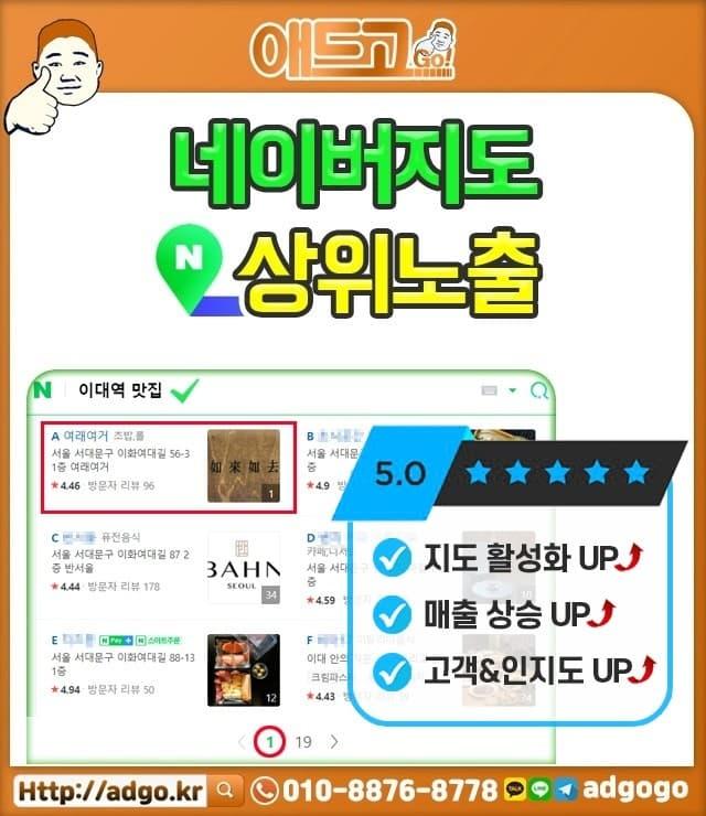 남영역바이럴마케팅회사
