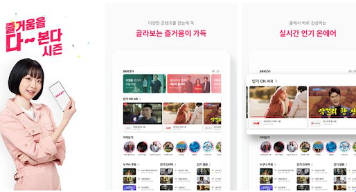Aplikasi Seezn, Rekomendasi Terbaik Buat Nonton Drama Korea