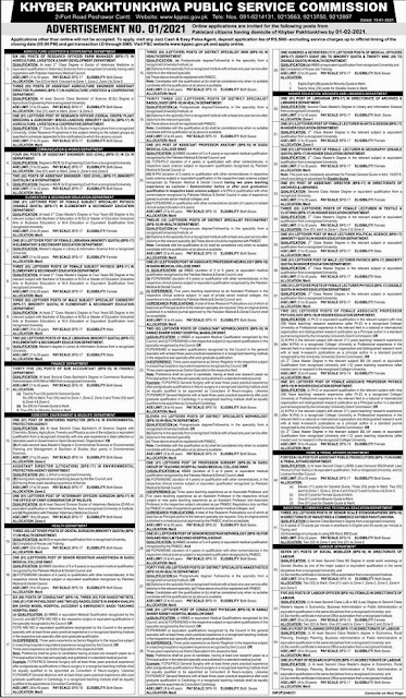 kppsc-jobs-2021-advertisement-no-1
