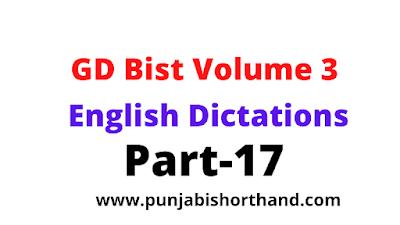 GD Bist Volume-3 Magazine Dictations Part-17