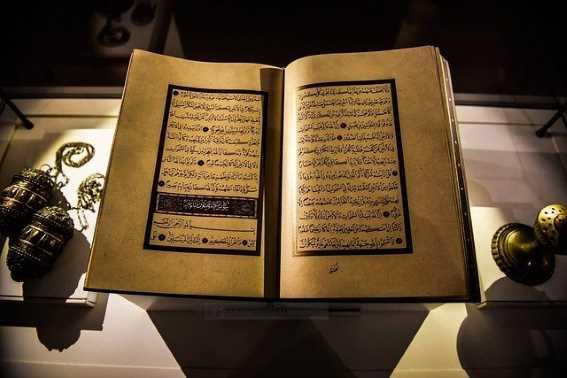 Nama-Nama Lain Hari Kiamat di Dalam Al-Quran