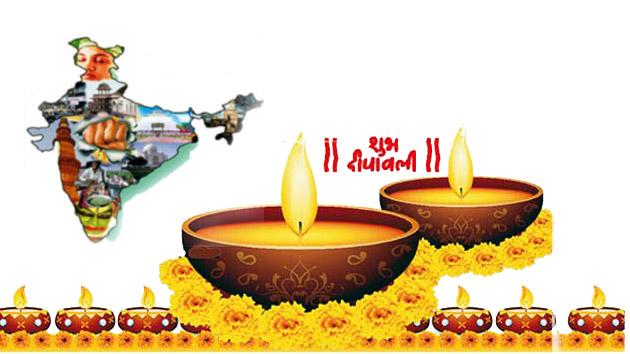 दीपावली के 5 दिन की विशेषताए कैसे मनाया जाता है  Diwali festival story of day by day