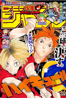 Hellominju.com: ハイキュー!! | 週刊少年ジャンプ 2018年10月  | Haikyuu!! Shōnen Jump covers | Hello Anime !