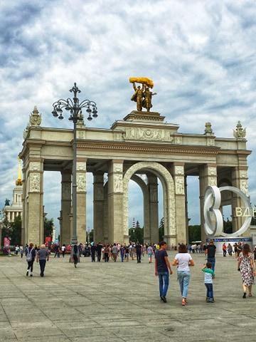 Moskwa, atrakcje Moskwy, Rosja, najlepsze atrakcje w Moskwie