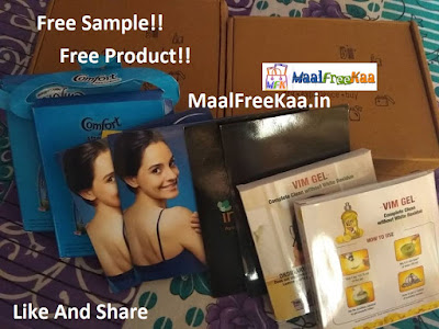 Free Sample Hindustan Unilever