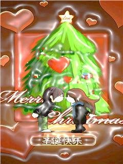 Contoh Cerpen Persahabatan : Spesial Hari Natal