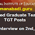 Regional Institute of Education (RIE), Mysore TGT Teaching Posts 2017 | Walk-in-interview on 2nd,3rd May