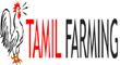 Tamil Farming