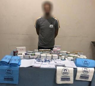 ضبط متهم ببيع أدويه قلب وكلى ونفسية مجهولة عبر فيسبوك في الإسكندرية