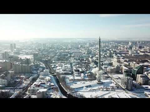Впечатляющие кадры падения телебашни в Екатеринбурге с высоты птичьего полета