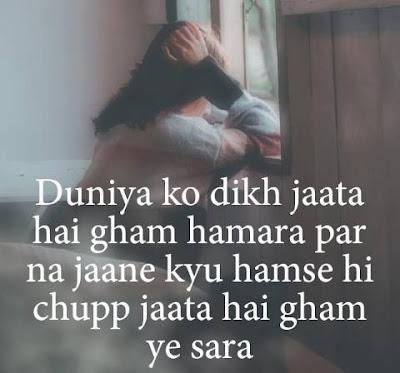 heart touching breakup shayari in hindi