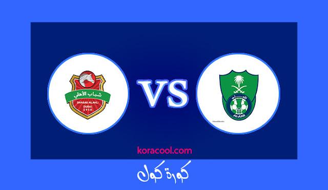 موعد مباراة الاهلي السعودي وشباب الاهلي دبي اليوم