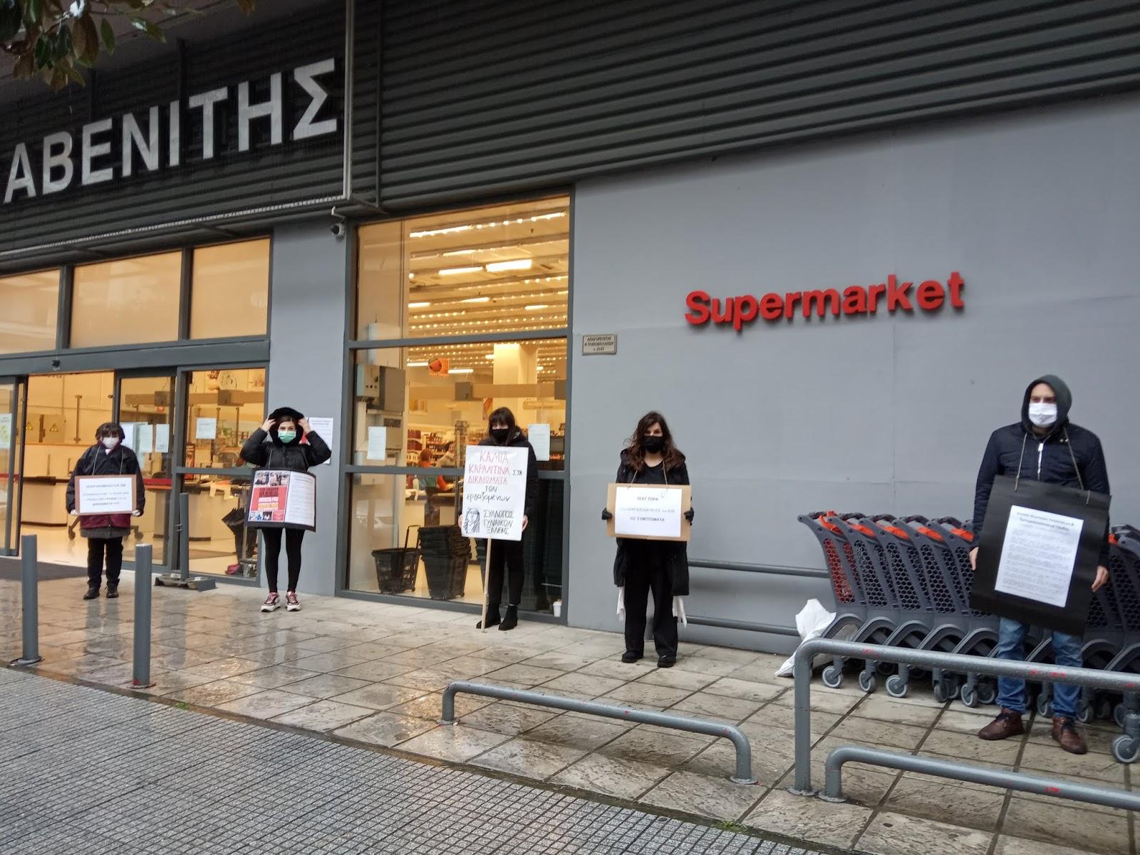 Ξάνθη: Ζητούν να γίνουν τεστ στους εργαζόμενους των σούπερ μάρκετ