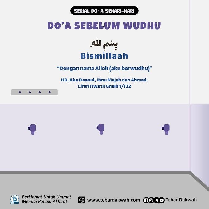 DO'A SEBELUM WUDHU | Serial Do'a Sehari-Hari