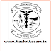 Goa Medical College Admit Card Download  for 1077 Staff Nurse MTS LDC
