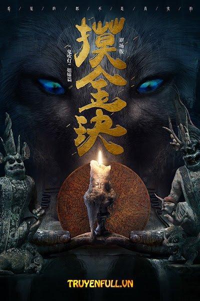 [Ma Thổi Đèn Ngoại Truyện] Truyện audio: Mô Kim Quyết- Quỷ Môn Thiên Sư- Thiên Hạ Bá Xướng (Full)