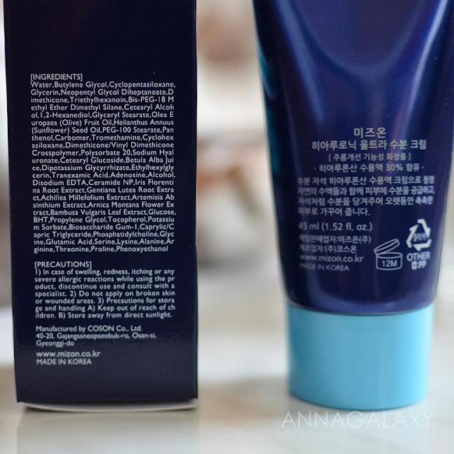 Состав Гиалуроновый увлажняющий крем Mizon Hyaluronic Ultra Suboon Cream