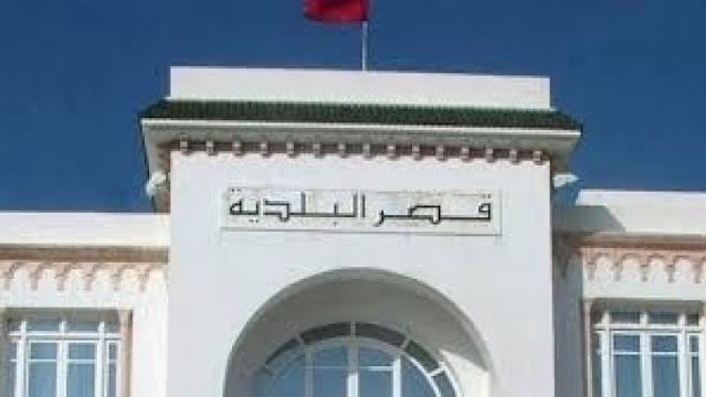 المهدية : عزل رئيس الدائرة البلدية بهيبون