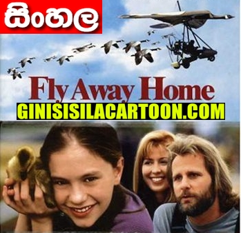 Sinhala Dubbed - Fly Away Home