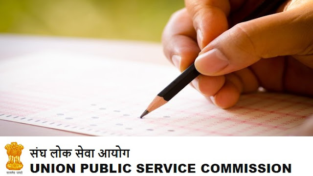 782 Vacancies Opening for UPSC Exam Notifications 2018 @Upsconline.nic.in