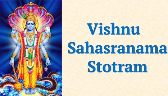 vishnu-sahasranamam-lyrics-in-telugu
