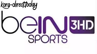 مشاهدة قناة بين سبورت 3 bein sport hd بث مباشر بي ان سبورت الثالثة اتش دي المشفرة مجانا بدون تقطيع kora star