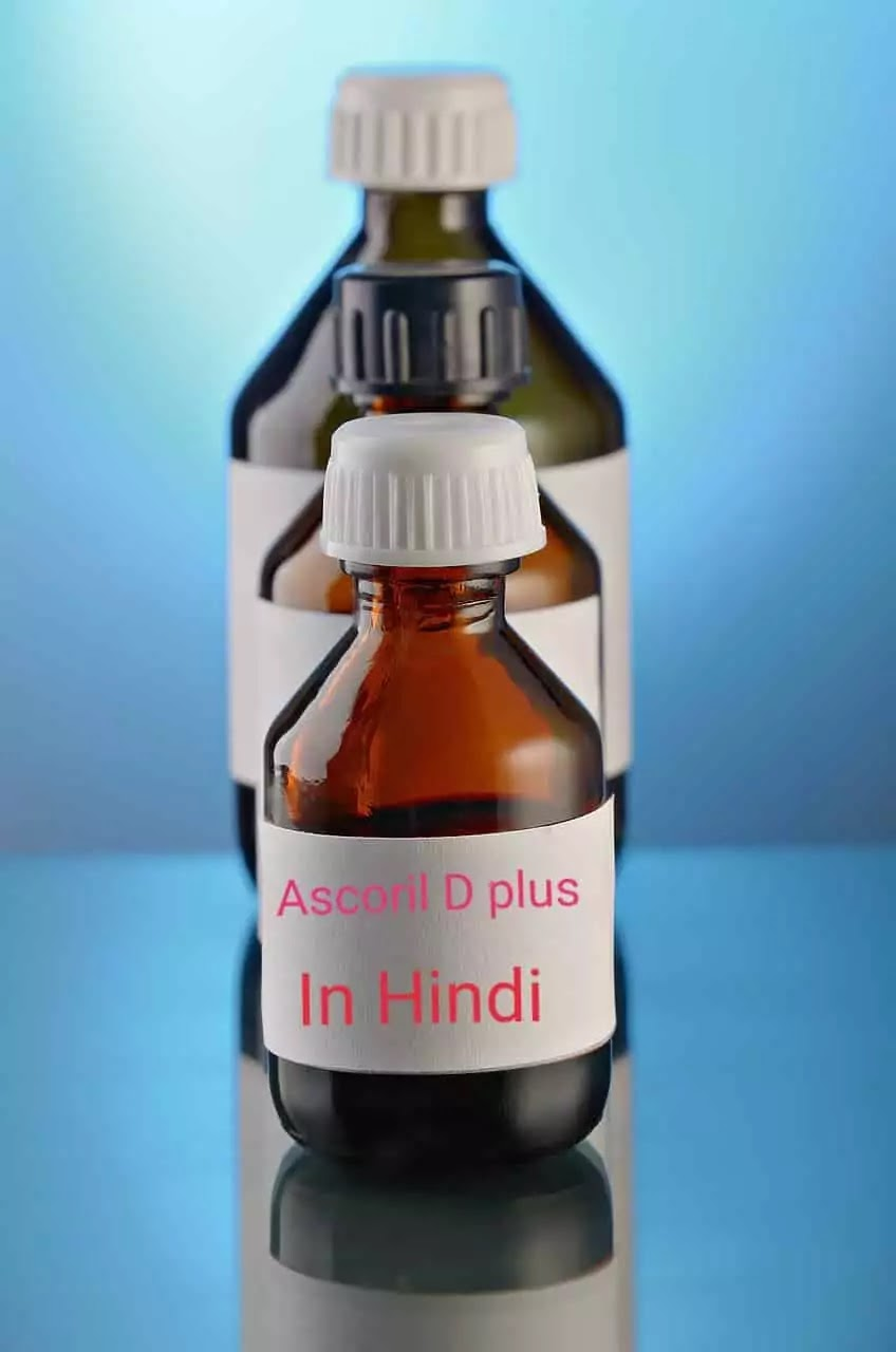 Ascoril D plus syrup Dose,side effect in Hindi |