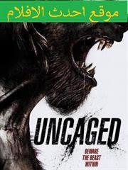 فيلم Uncaged 2017 مترجم