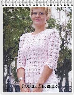 ajurnii-pulover-spicami | ქსოვა | strikning | cniotála