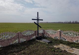 Даченське. Покровський р-н. Пам'ятний хрест жертвам Голодомору