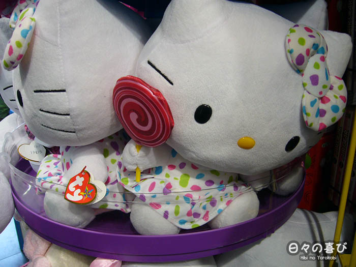 focus peluche hello kitty