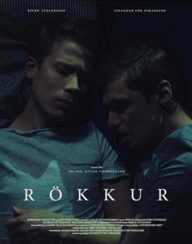 Rift - Rökkur - PELICULA - Islandia - 2017