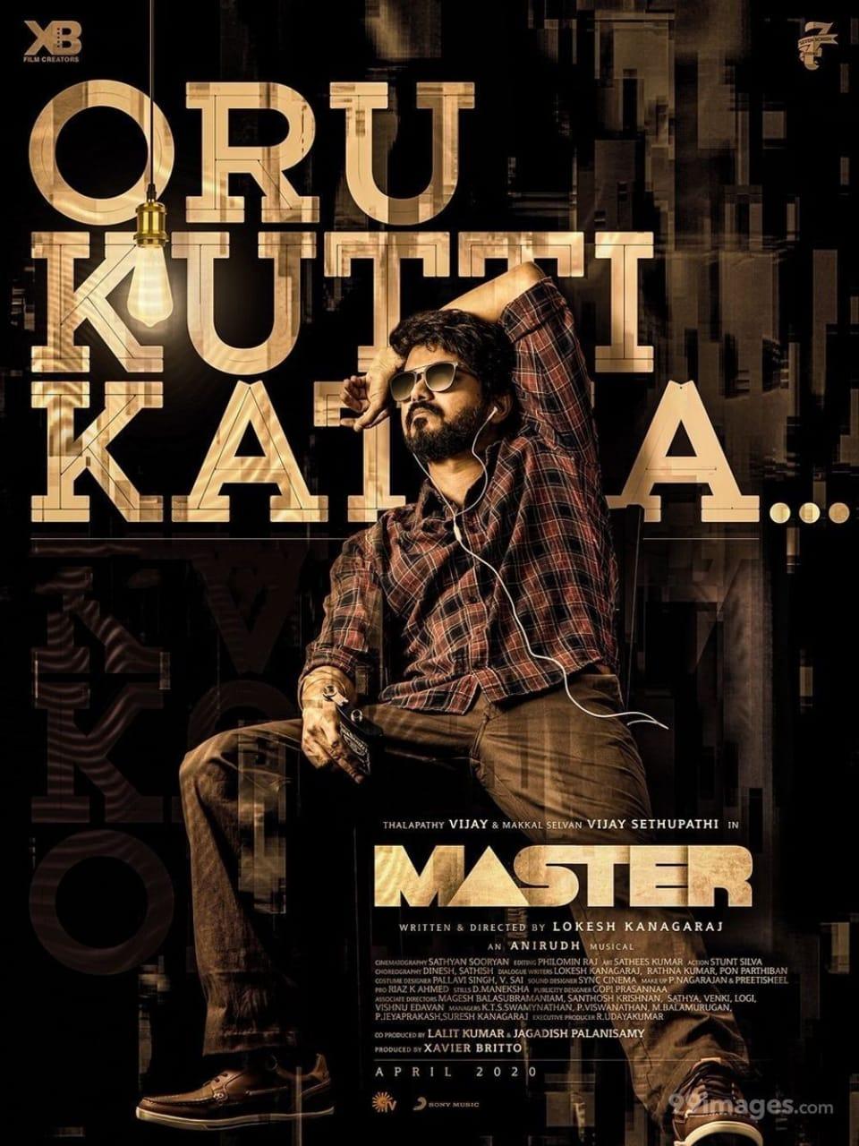 Vijay The Master Hindi Dubbed Movies Download   Vijay The Master Hindi Dubbed Movies Download Filmywap