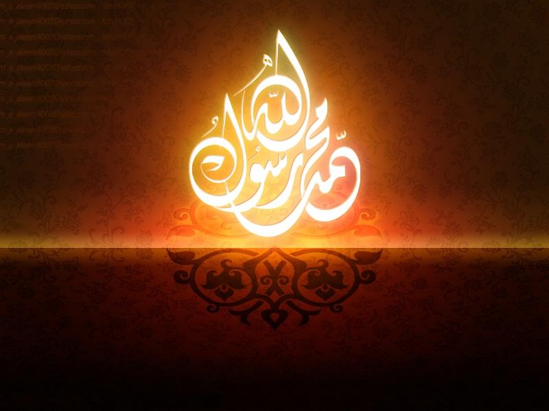 Free Arabic Calligraphy HD