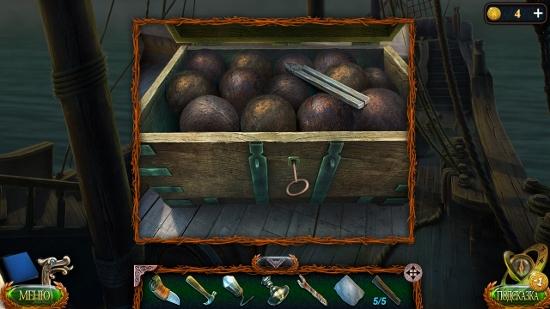 в ящик находятся кусачки в игре затерянные земли 4 скиталец