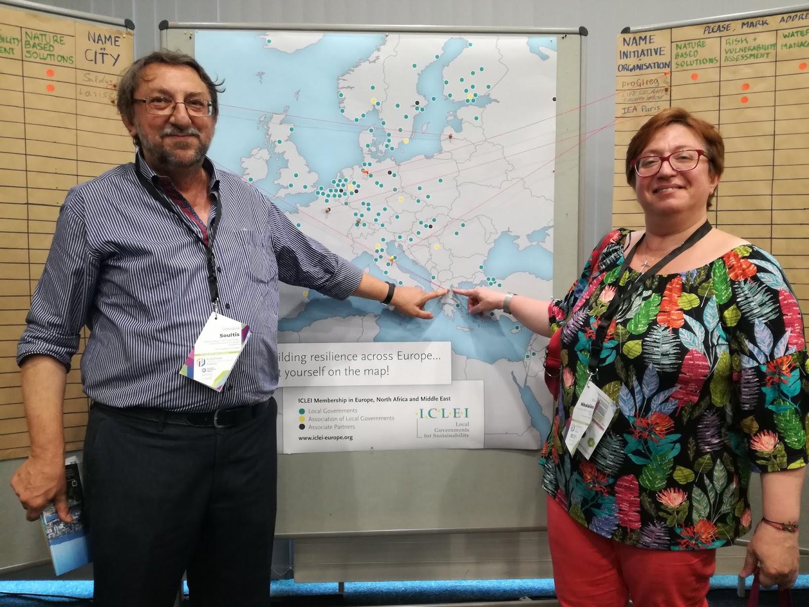 Συμμετοχή του Δήμου Λαρισαίων στο Ευρωπαϊκό Φόρουμ Αστικής Ανθεκτικότητας 2019