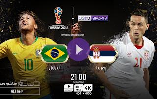 انتهت مباراه البرازيل وصربيا اليوم 27-6-2018 بنتيجه 2 - 0 لصالح البرازيل