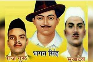 Bhagat Singh:భగత్ సింగ్ ఉరికొయ్యను ముద్దాడిన రోజు..