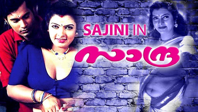 Malayalam Blue Films Free Download - Mature Lesbian-3975