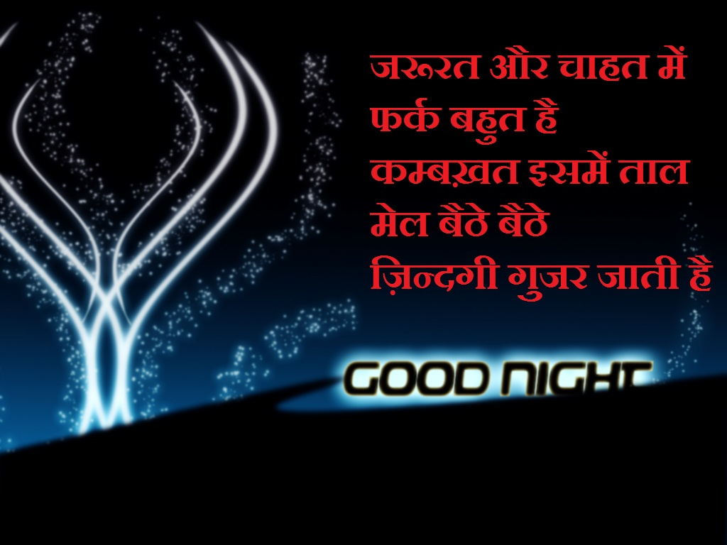 Elegant Good Night Images With God Krishna Top Colection For