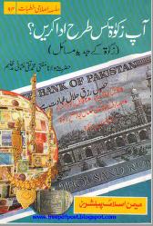 Ap Zakat Kis Trah Ada Karien Best Islamic Books
