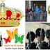 ما هي الملكية و النظام الملكي - (تعريف - انواع - ثقافة - امثلة حديثة)