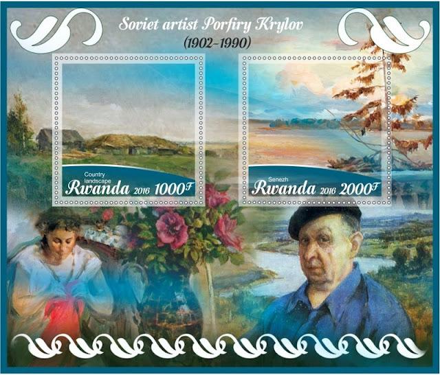 Порфирий Никитич Крылов, почтовая марка 7 на основе его картин