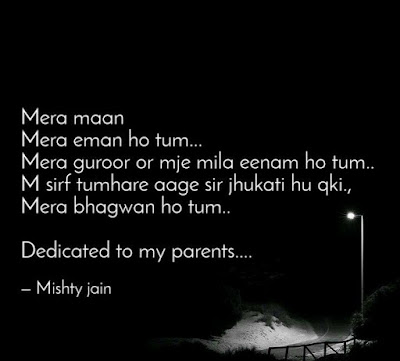The Best Heart Touching Quotes - || MISHTY JAIN ||