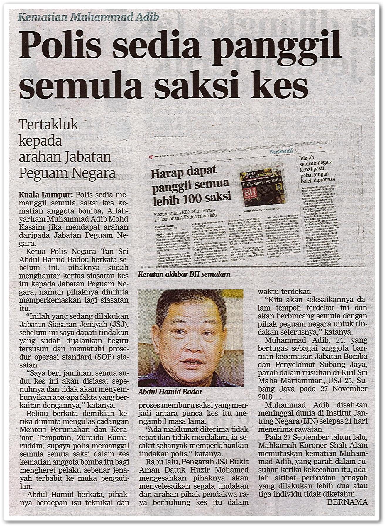 Polis sedia panggil semula saksi kes - Keratan akhbar Berita Harian 5 Julai 2020