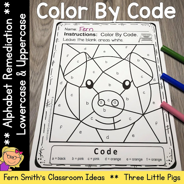 The Three Little Pigs Themed Color By Code Remediation for Struggling Kindergarteners Know Your Alphabet Resource