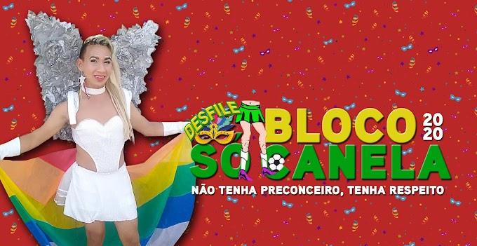 Bloco Só Canela realiza eventos no fim de semana de Carnaval. Confira!