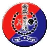 https://www.sarkarijankari.net/