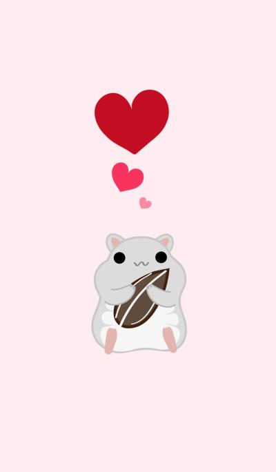 Hamsters love spoiled