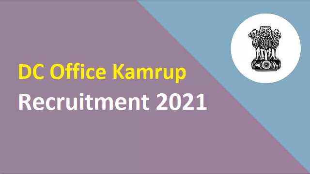 DC Office Kamrup Recruitment 2021